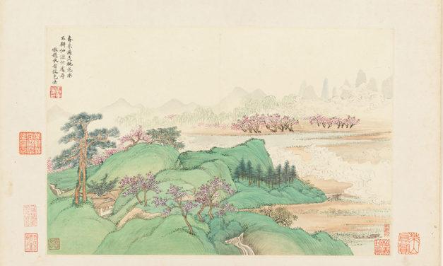 溪山無盡——中國山水畫傳統
