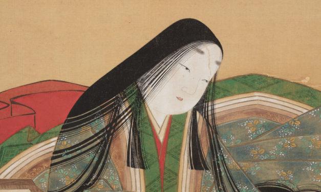 《源氏物語》:日本「物哀」美學之濫觴