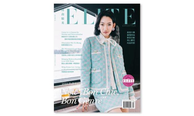 <em>Elite Lifestyle Magazine</em> <br>Issue 40 Sep.-Oct. 2019</br>