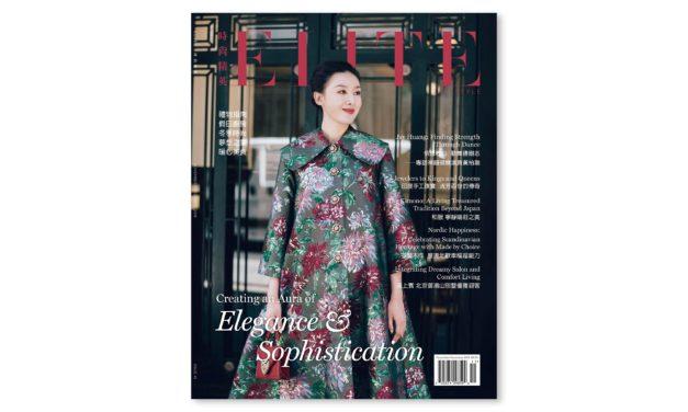 <em>Elite Lifestyle Magazine</em> <br>Issue 41 Nov.-Dec. 2019</br>